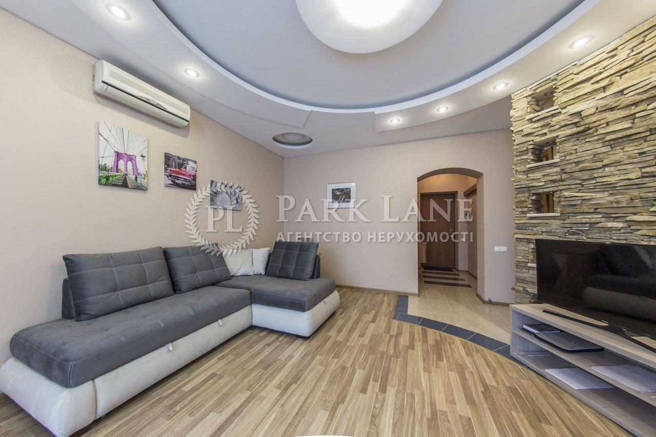 Квартира ул. Первомайского Леонида, 9а, Киев, I-32825 - Фото 7