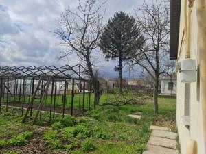 Земельный участок N-22920, Крюковщина - Фото 5