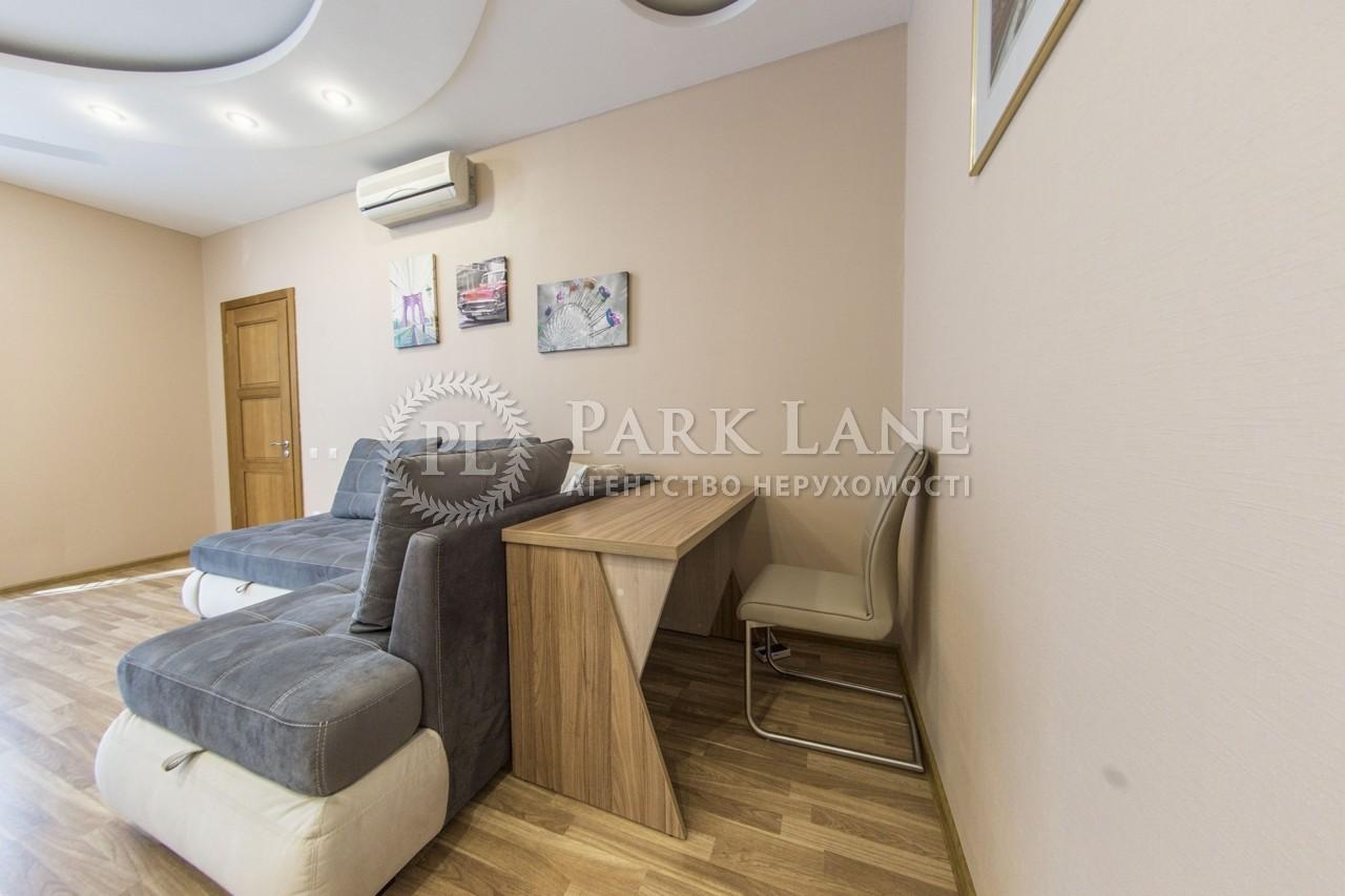 Квартира ул. Первомайского Леонида, 9а, Киев, I-32825 - Фото 9