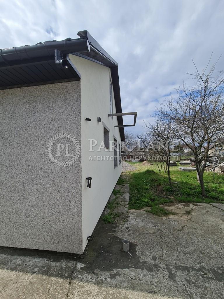 Дом N-22918, Сахравская (Буденного), Крюковщина - Фото 3