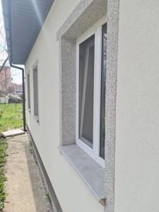 Дом N-22918, Сахравская (Буденного), Крюковщина - Фото 10