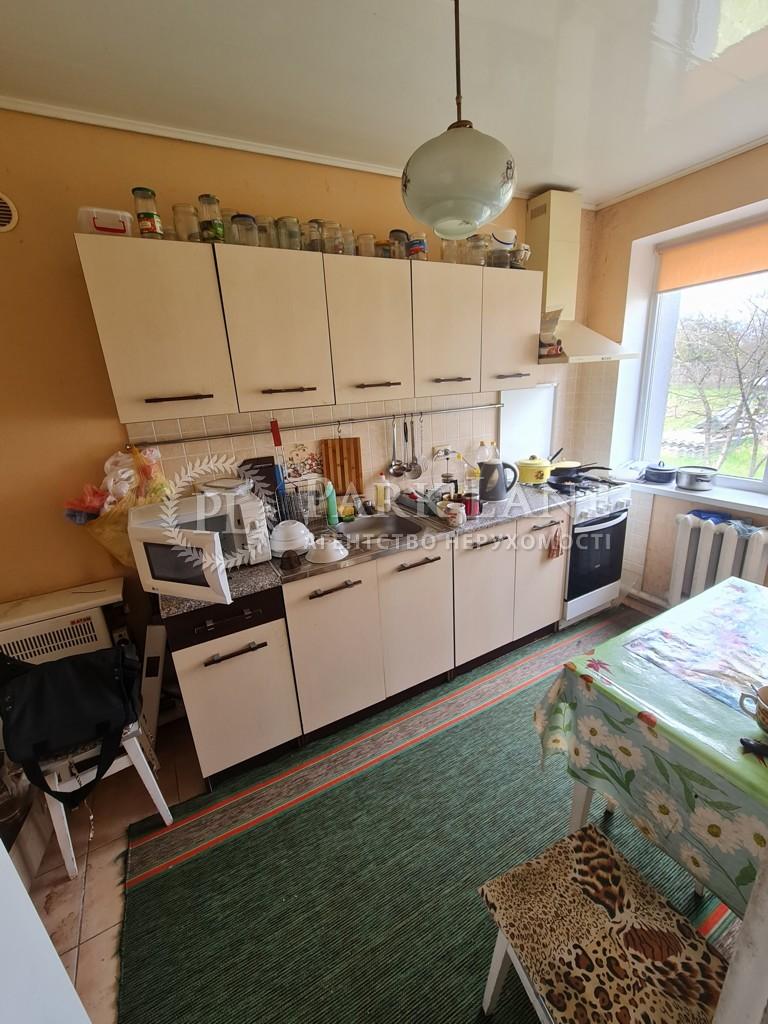 Дом N-22918, Сахравская (Буденного), Крюковщина - Фото 4