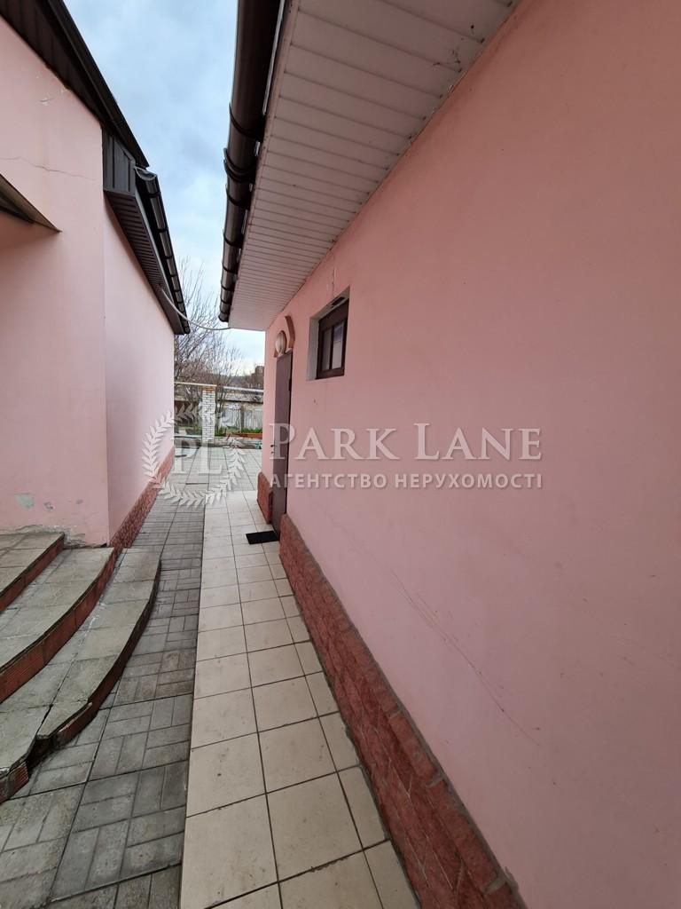 Дом N-22917, Учебная, Киев - Фото 23
