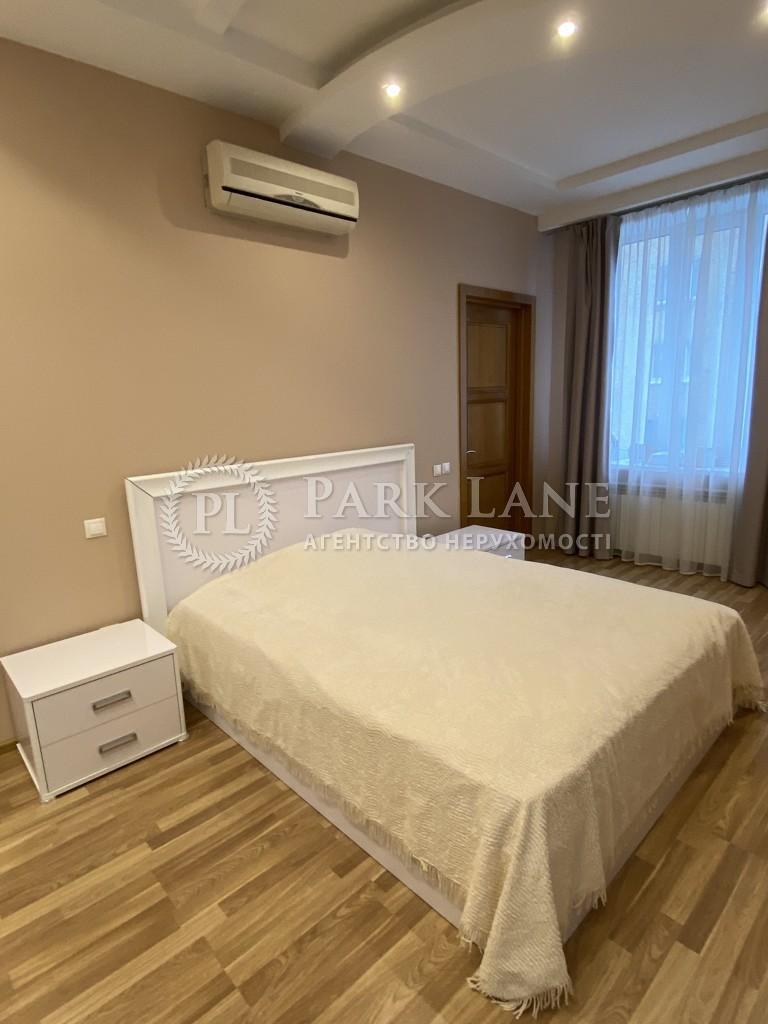 Квартира ул. Первомайского Леонида, 9а, Киев, I-32825 - Фото 11