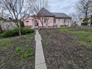 Дом N-22917, Учебная, Киев - Фото 1