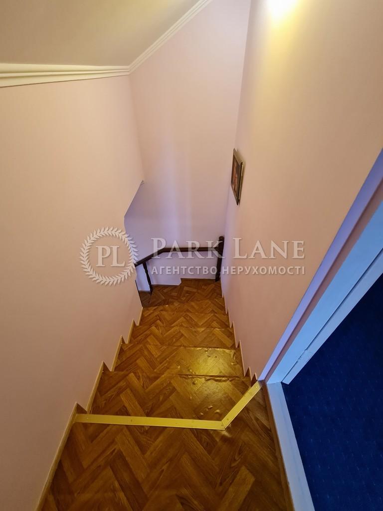 Дом N-22917, Учебная, Киев - Фото 16