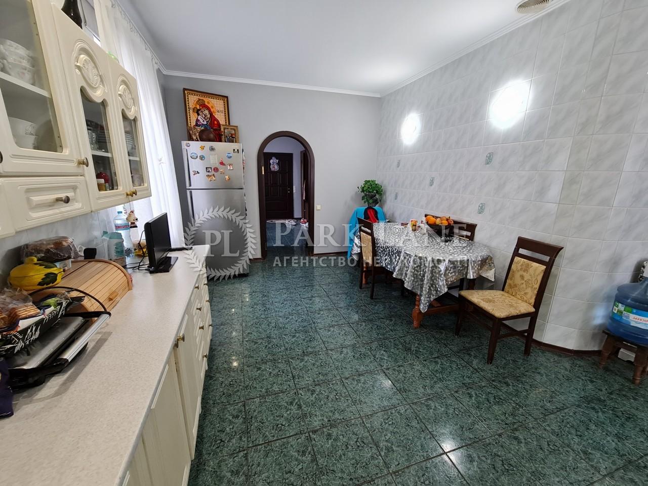 Дом N-22917, Учебная, Киев - Фото 14