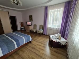 Дом N-22917, Учебная, Киев - Фото 8