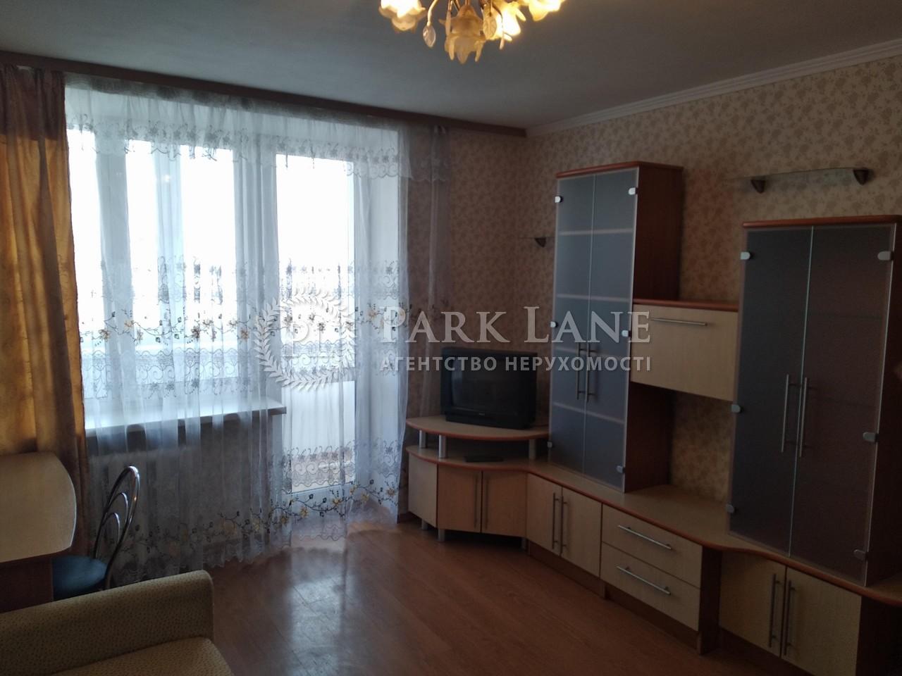 Квартира ул. Бакинская, 28, Киев, Z-316286 - Фото 3