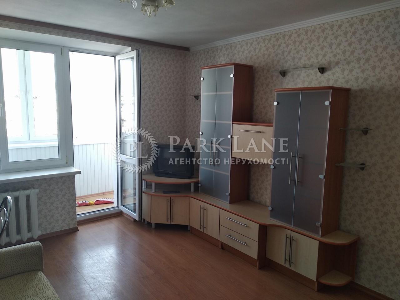 Квартира ул. Бакинская, 28, Киев, Z-316286 - Фото 4