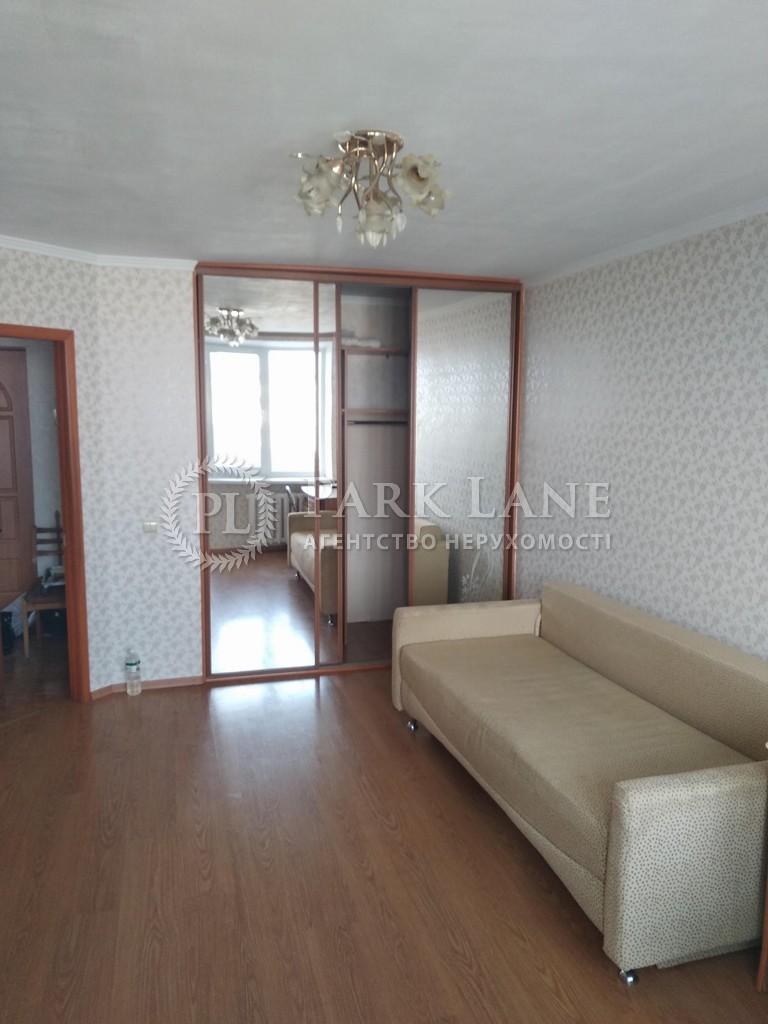 Квартира ул. Бакинская, 28, Киев, Z-316286 - Фото 5