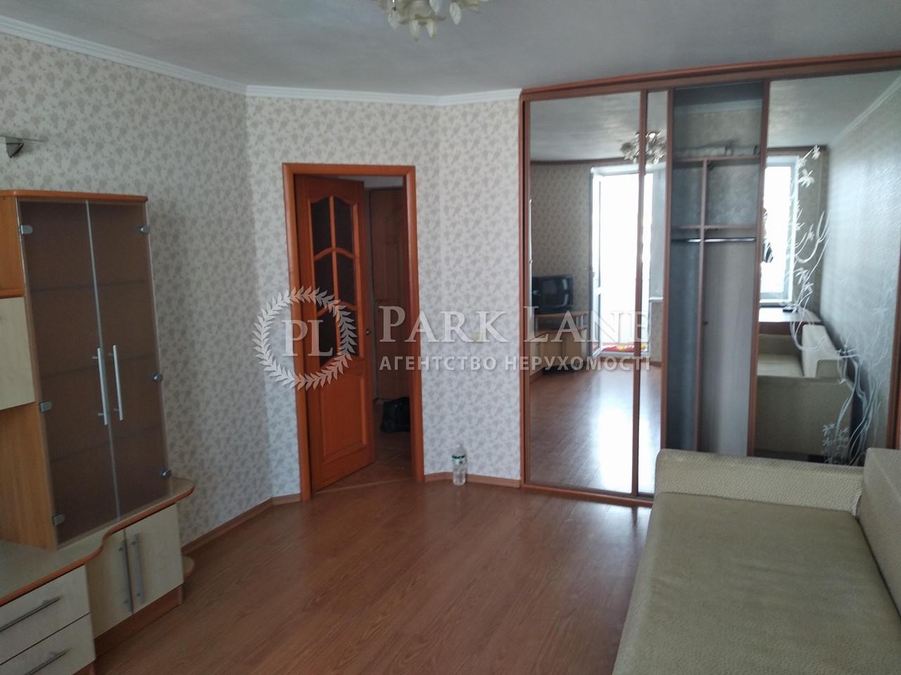 Квартира ул. Бакинская, 28, Киев, Z-316286 - Фото 6