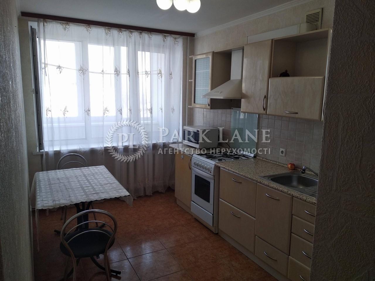 Квартира ул. Бакинская, 28, Киев, Z-316286 - Фото 7