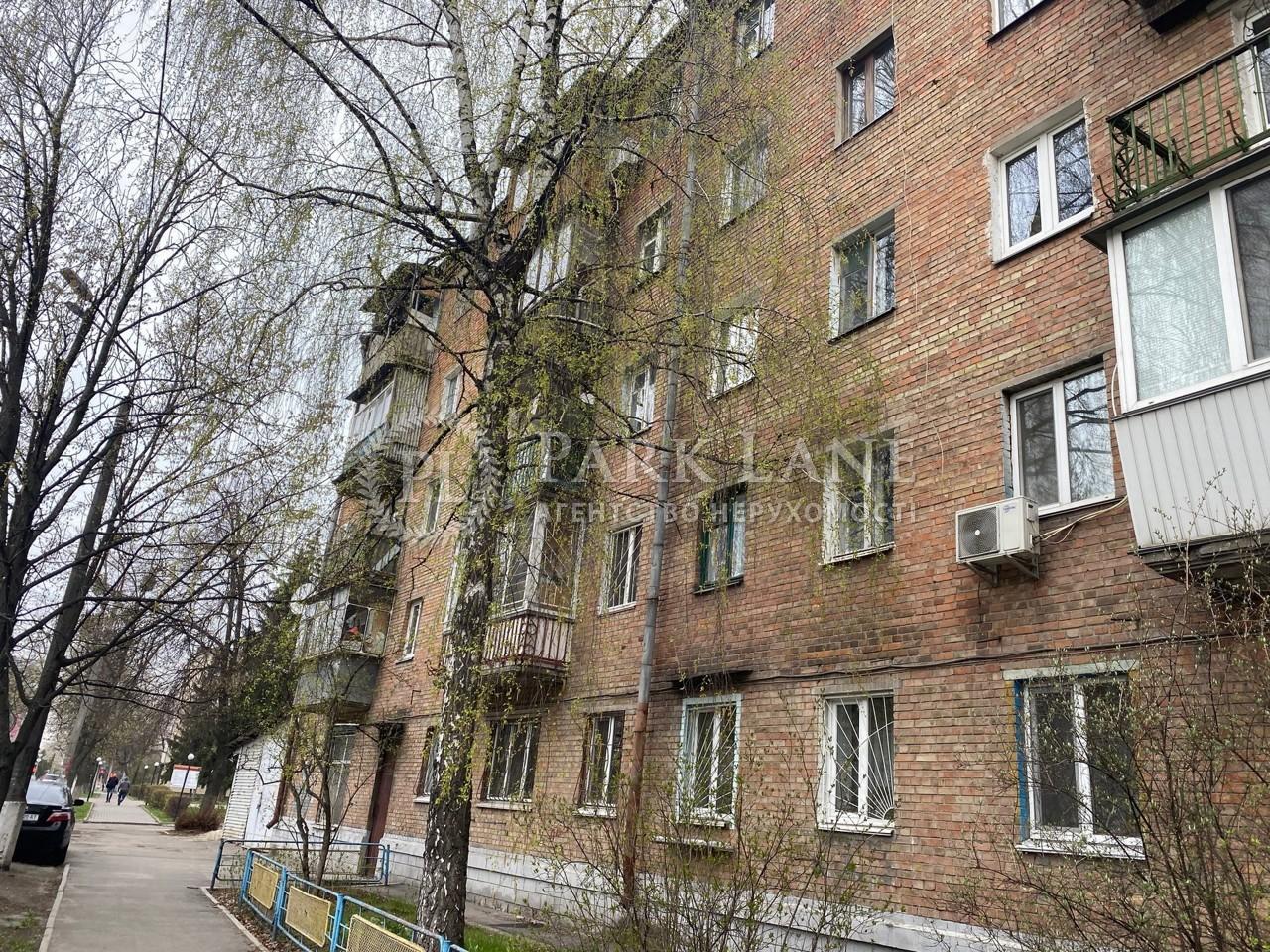 Квартира ул. Винницкая, 12/10, Киев, L-28398 - Фото 1