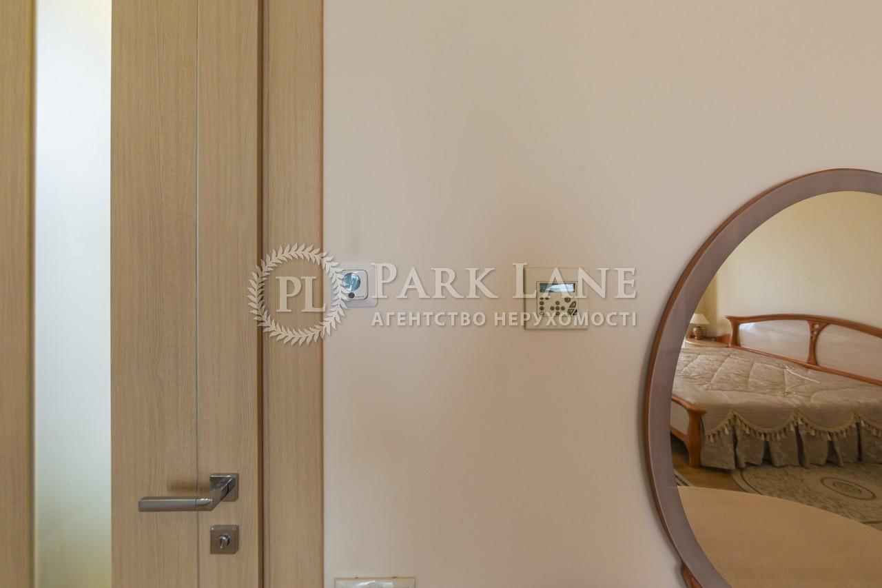Квартира ул. Толстого Льва, 11/61, Киев, L-28504 - Фото 14