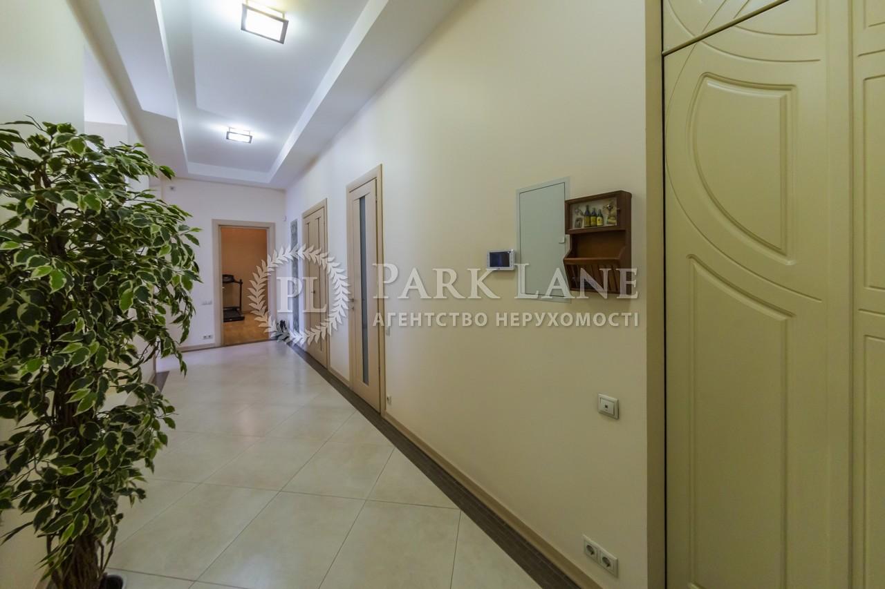 Квартира ул. Толстого Льва, 11/61, Киев, L-28504 - Фото 31