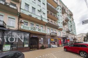 Квартира L-28504, Толстого Льва, 11/61, Киев - Фото 33