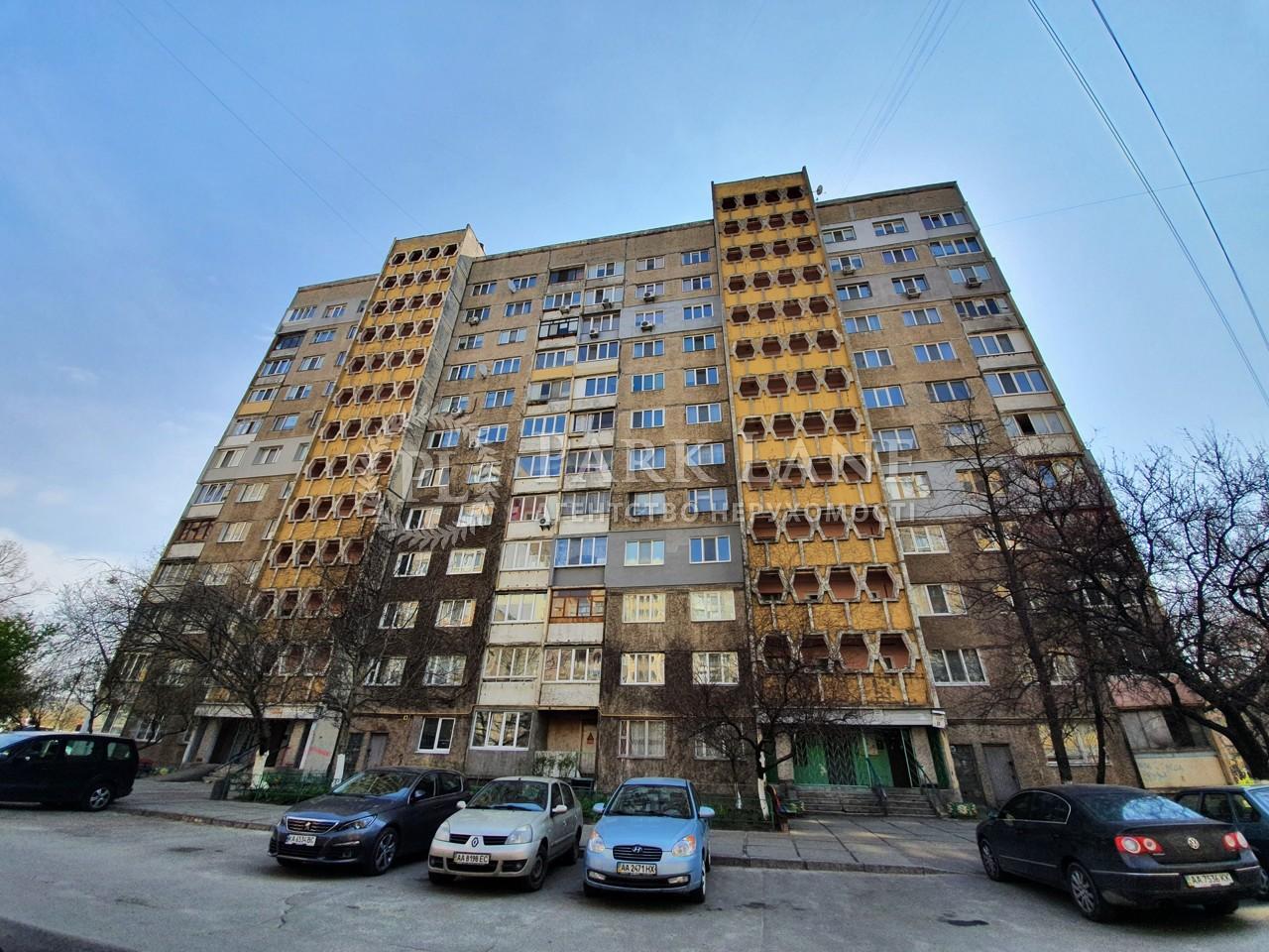 Квартира Порика Василия просп., 11, Киев, J-30886 - Фото 1