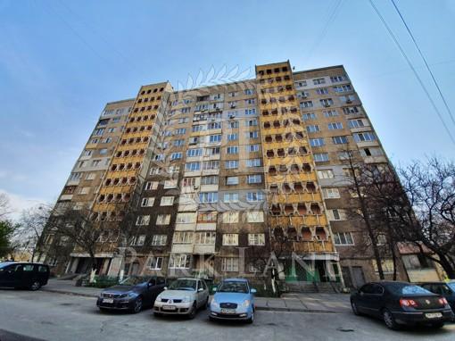 Квартира Порика Василия просп., 11, Киев, J-30886 - Фото