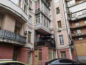 Квартира Z-733048, Владимирская, 81, Киев - Фото 12