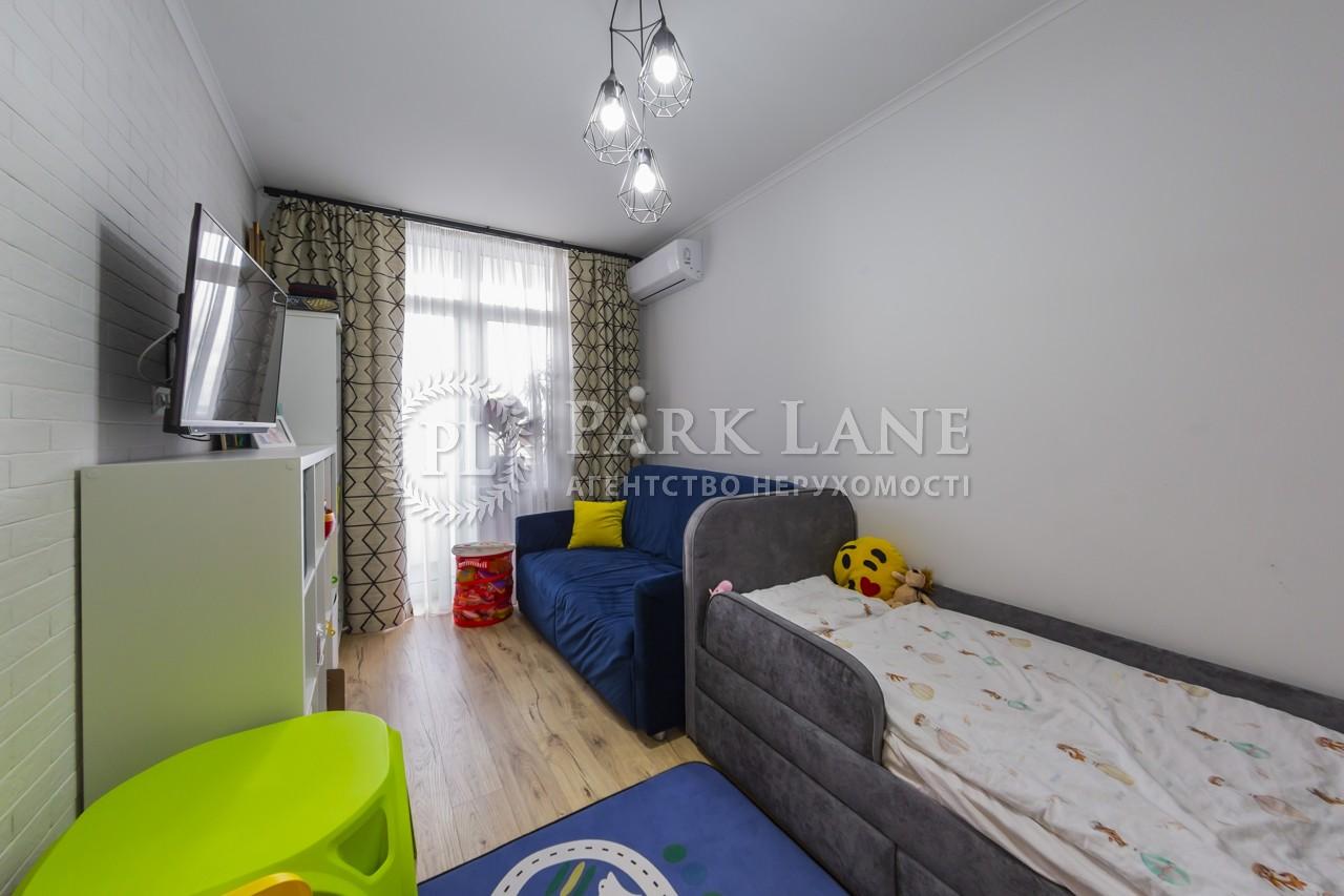 Квартира ул. Липкивского Василия (Урицкого), 37б, Киев, J-30844 - Фото 11