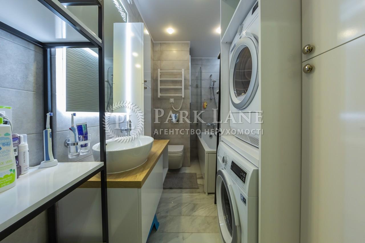 Квартира ул. Липкивского Василия (Урицкого), 37б, Киев, J-30844 - Фото 17