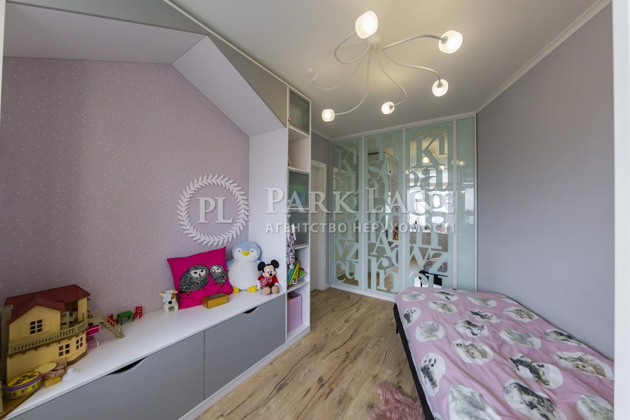 Квартира ул. Липкивского Василия (Урицкого), 37б, Киев, J-30844 - Фото 14