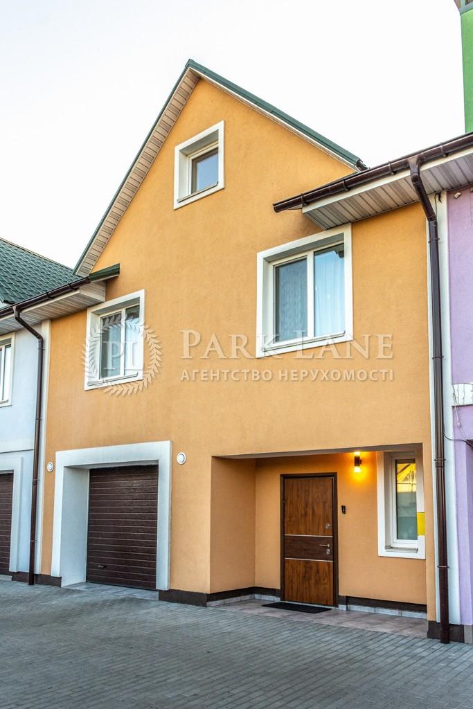 Дом L-28524, Балукова, Крюковщина - Фото 1