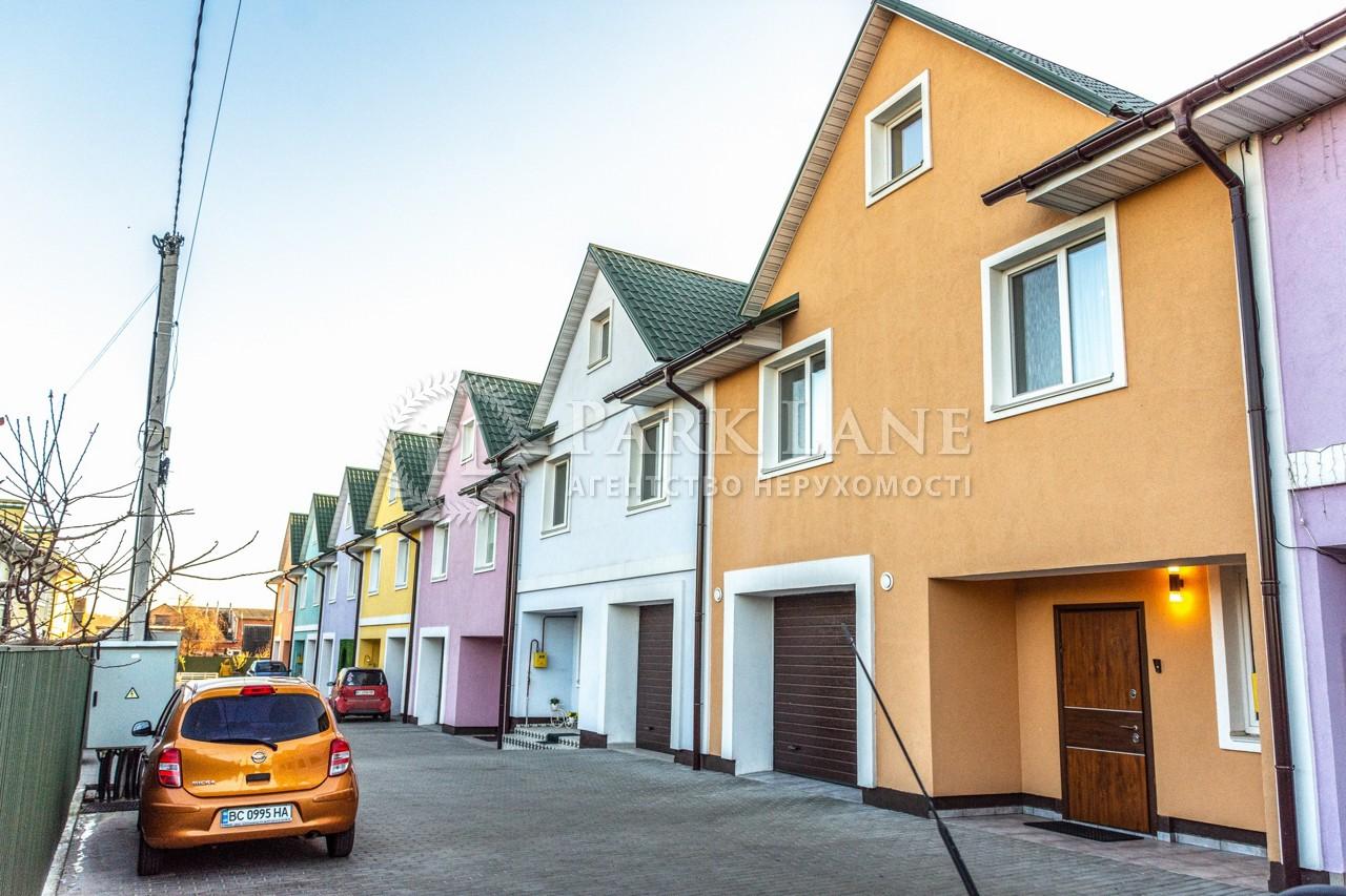 Дом L-28524, Балукова, Крюковщина - Фото 18