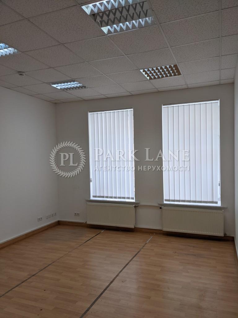 Нежитлове приміщення, B-100270, Франка Івана, Київ - Фото 9