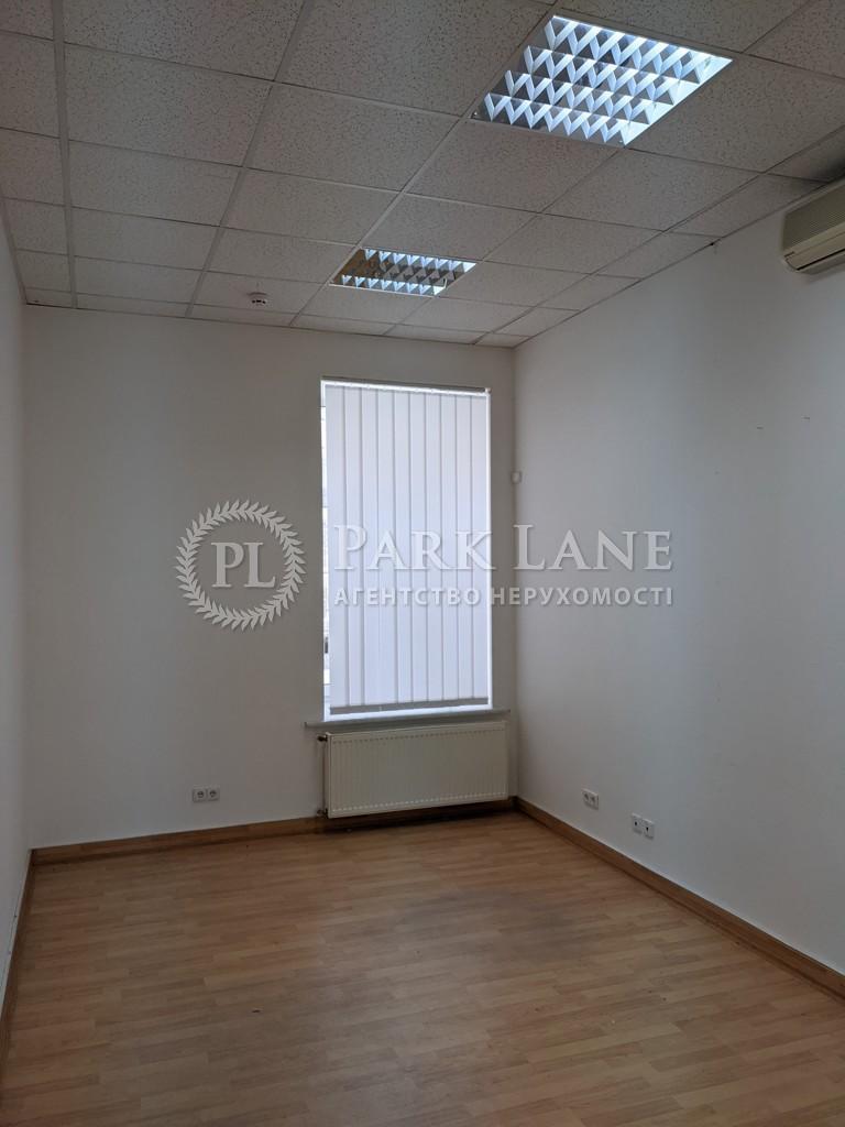 Нежитлове приміщення, B-100270, Франка Івана, Київ - Фото 12