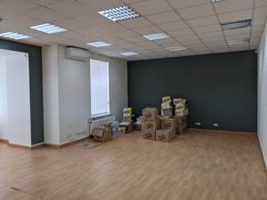 Нежитлове приміщення, B-100270, Франка Івана, Київ - Фото 16
