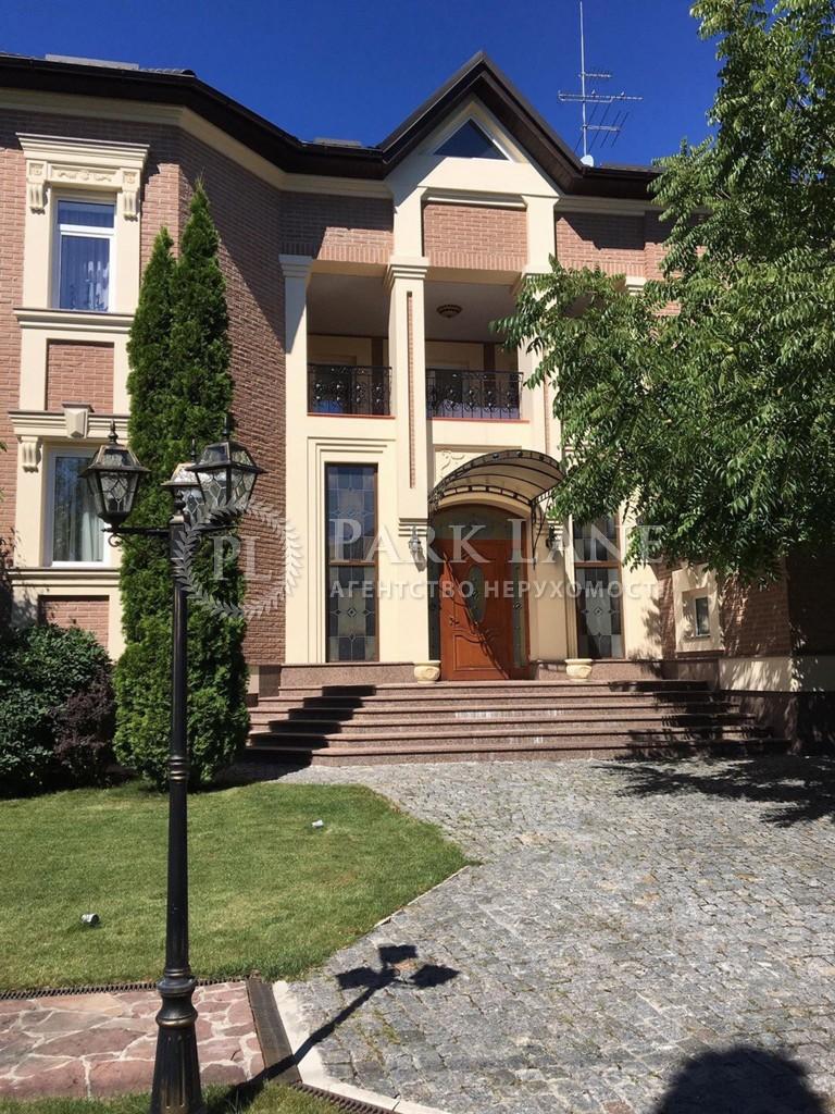 Дом ул. Хмельницкого Б., Вита-Почтовая, Z-768502 - Фото 4