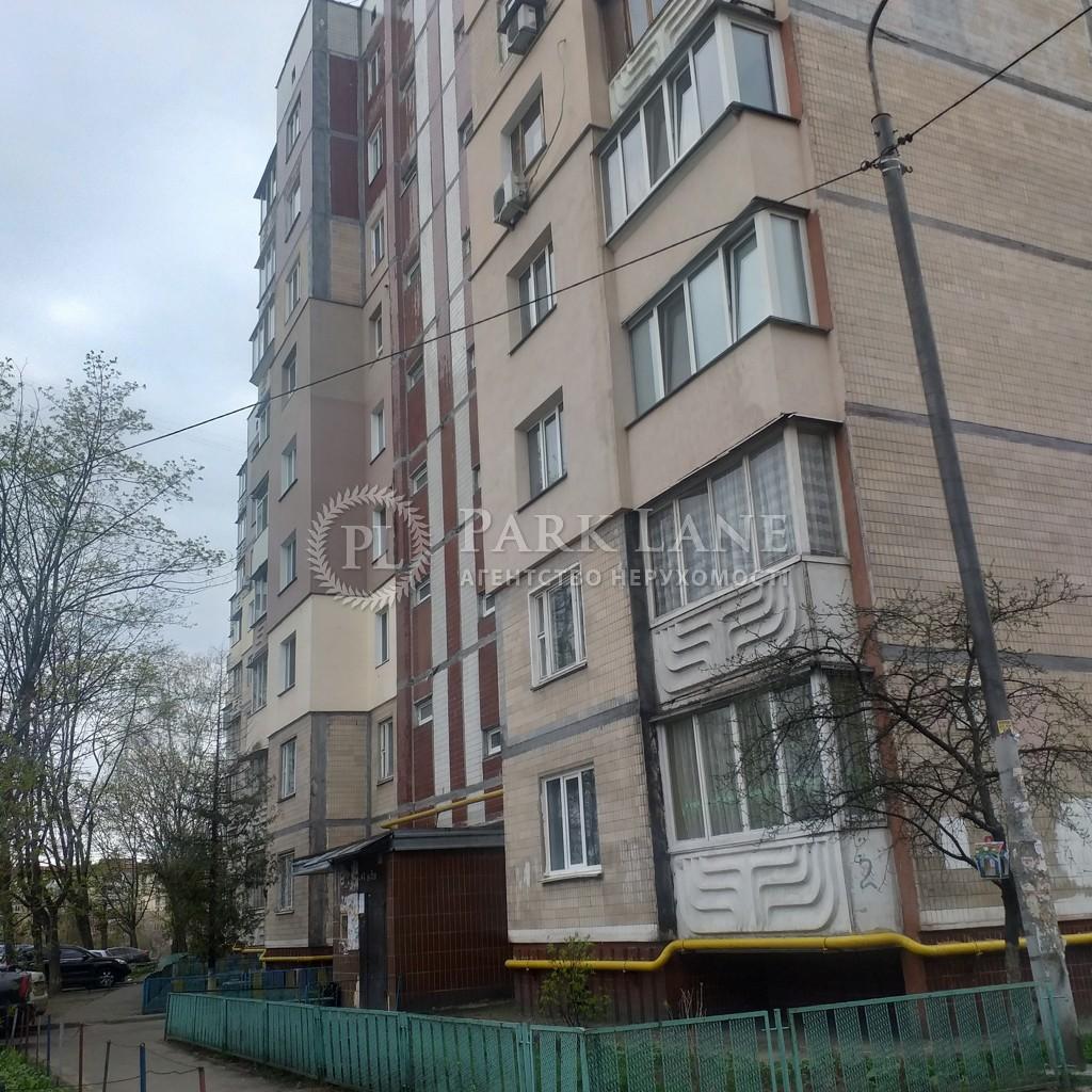 Квартира Свободы просп., 2, Киев, P-6577 - Фото 4