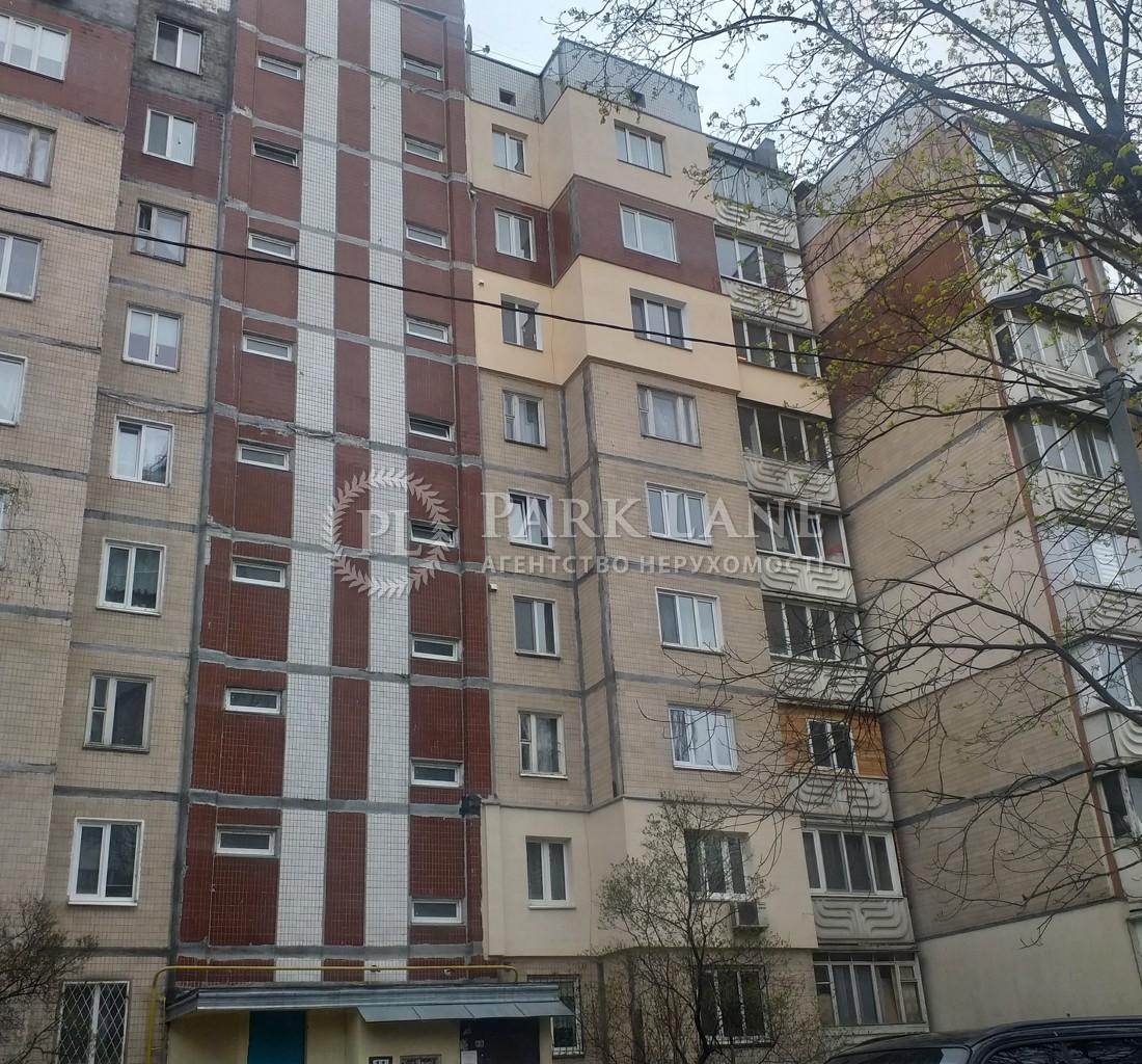 Квартира Свободы просп., 2, Киев, P-6577 - Фото 7