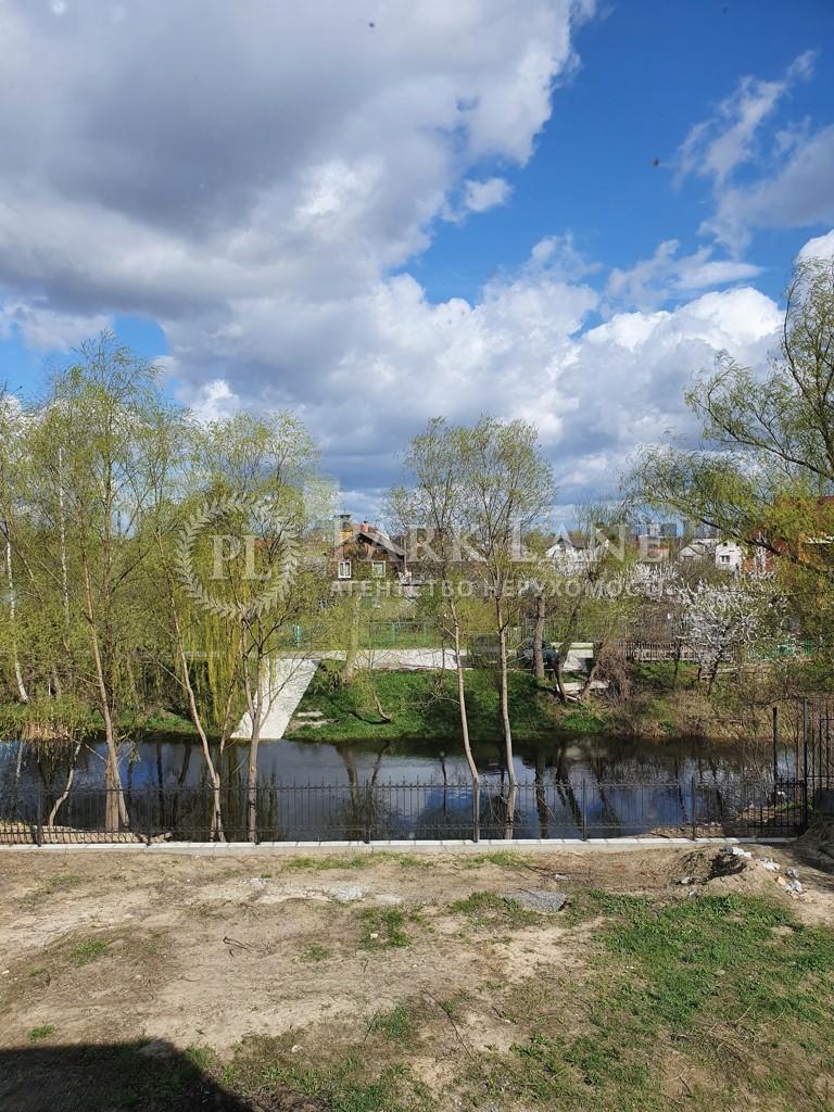 Дом J-30894, Садовая (Осокорки), Киев - Фото 7