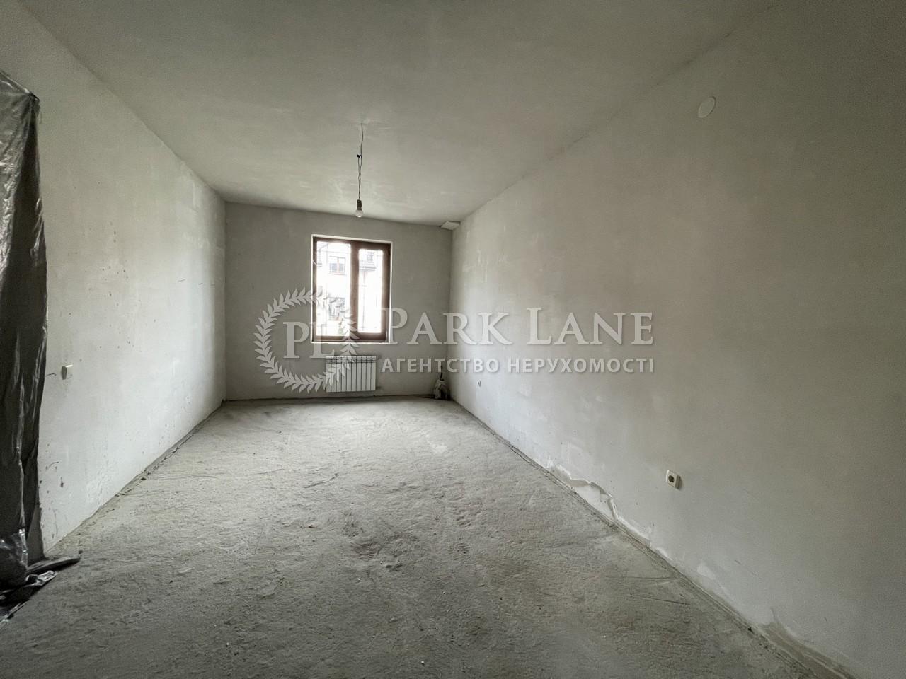 Дом K-31855, Папанина, Погребы (Броварской) - Фото 7
