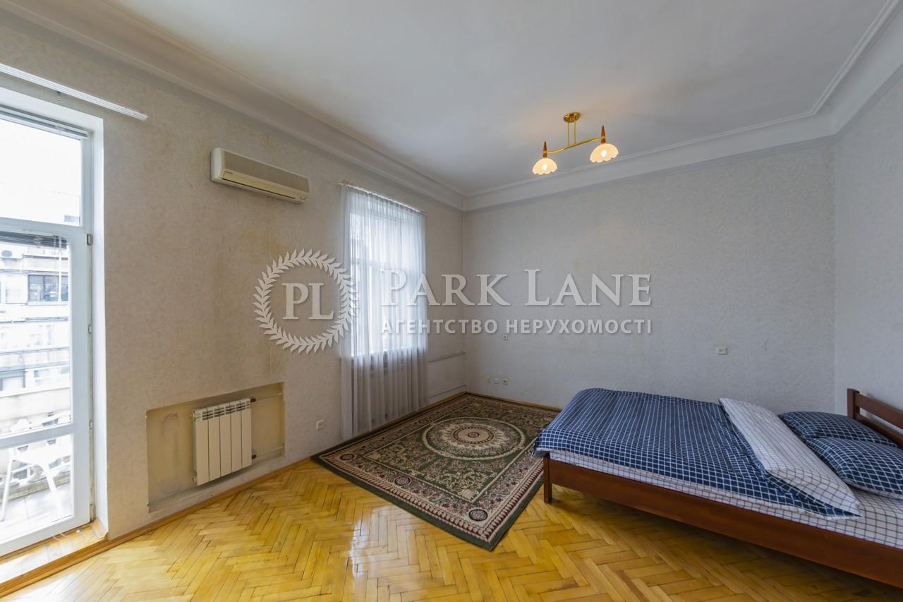 Квартира ул. Шелковичная, 32/34, Киев, K-31804 - Фото 8