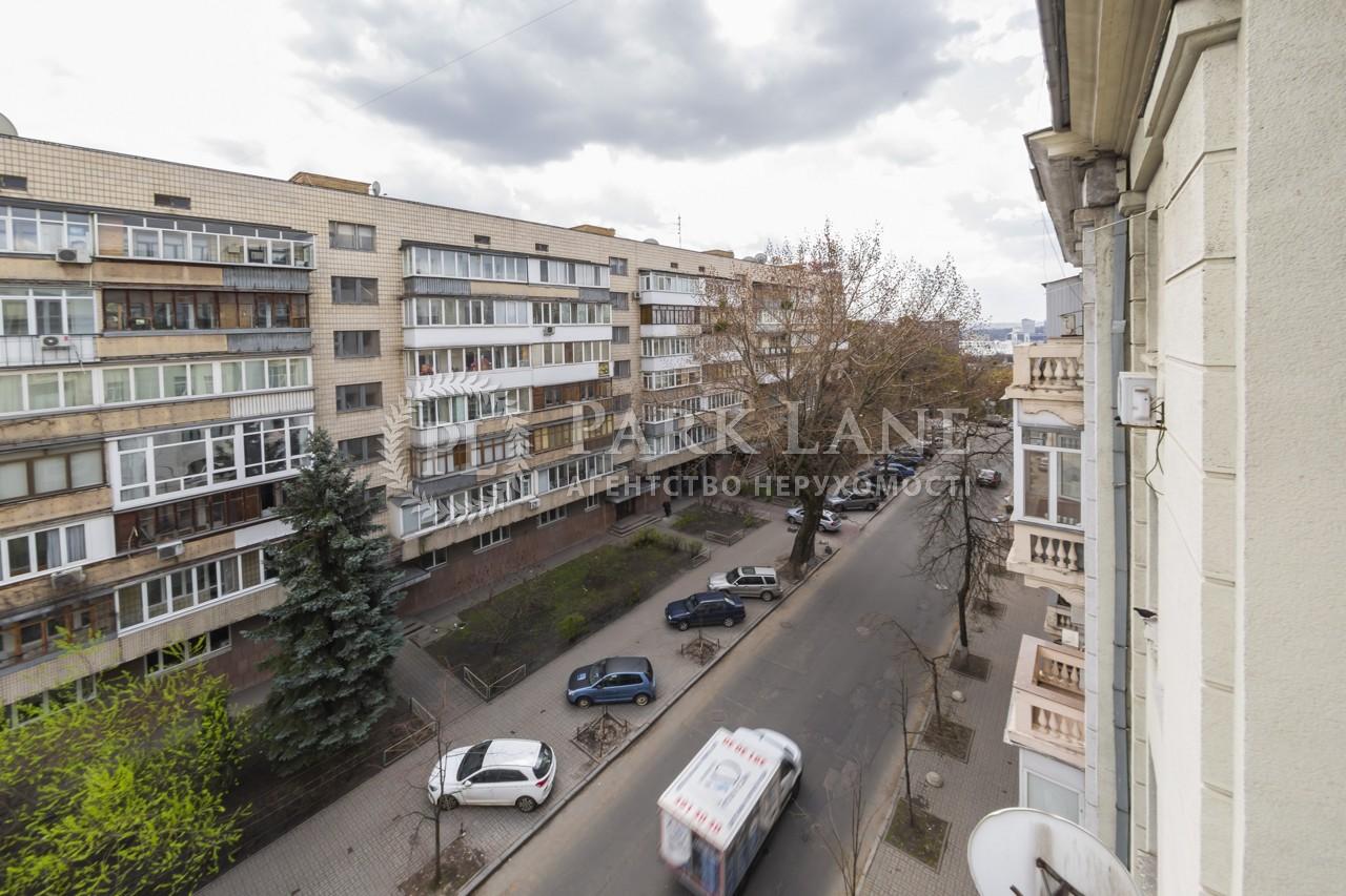 Квартира ул. Шелковичная, 32/34, Киев, K-31804 - Фото 19