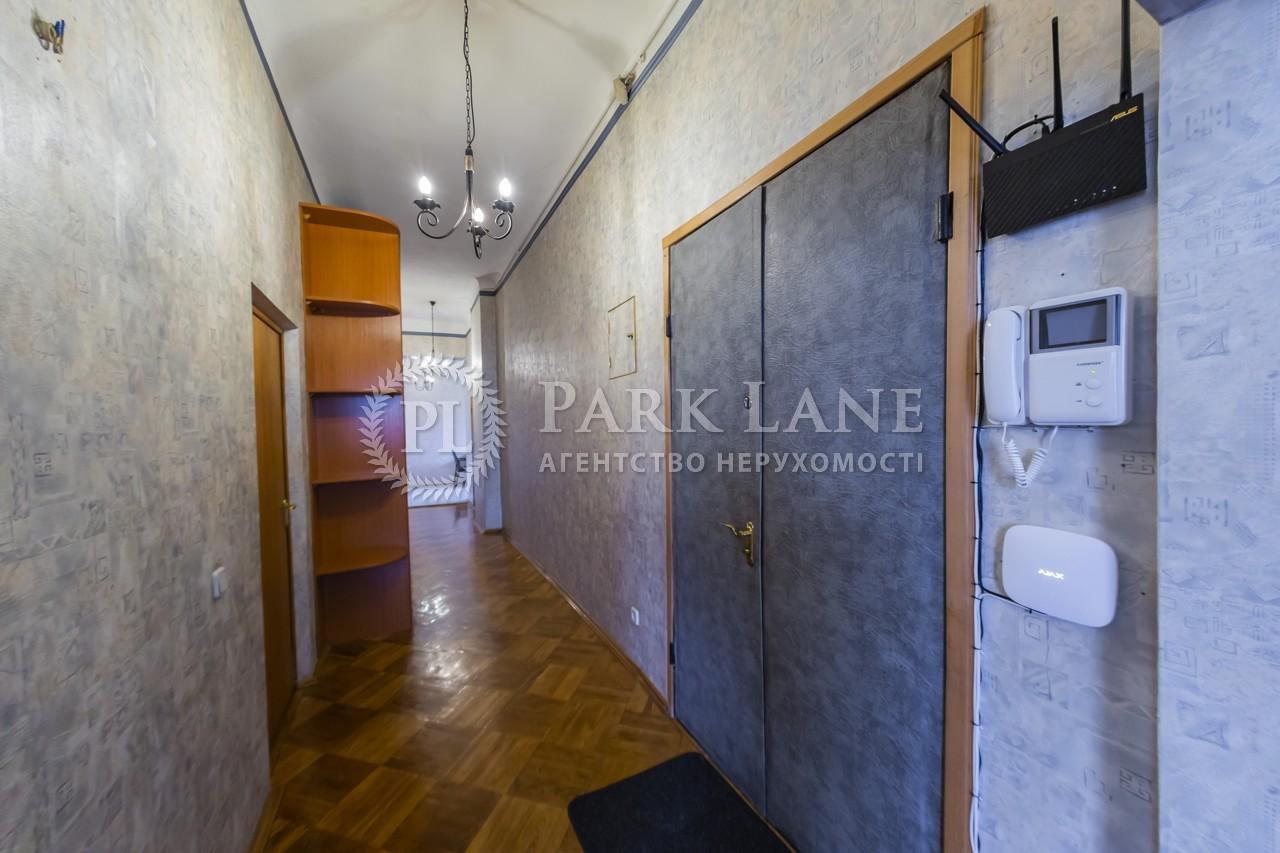 Квартира ул. Шелковичная, 32/34, Киев, K-31804 - Фото 15