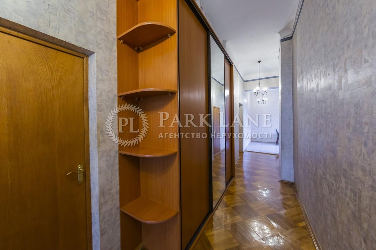 Квартира ул. Шелковичная, 32/34, Киев, K-31804 - Фото 17