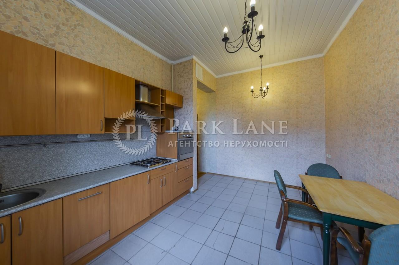 Квартира ул. Шелковичная, 32/34, Киев, K-31804 - Фото 11
