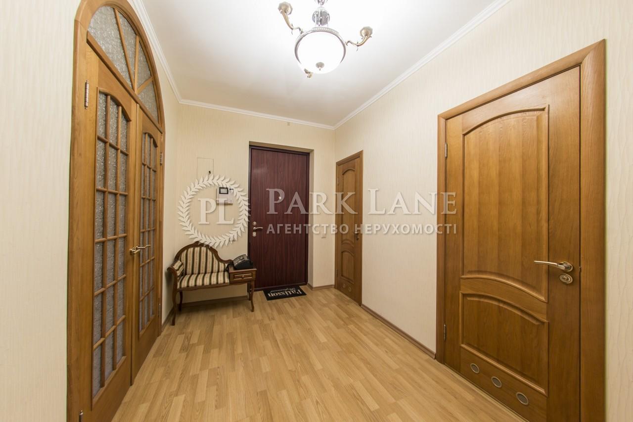 Квартира ул. Крещатик, 21, Киев, J-30902 - Фото 15