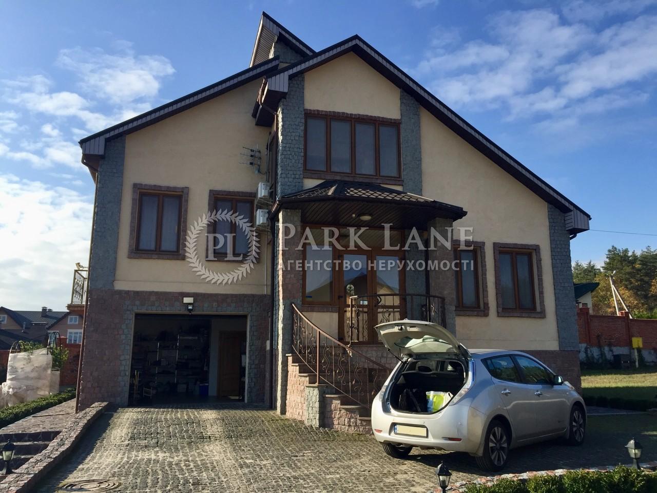 Дом ул. Ворзельская, Ирпень, Z-632234 - Фото 1