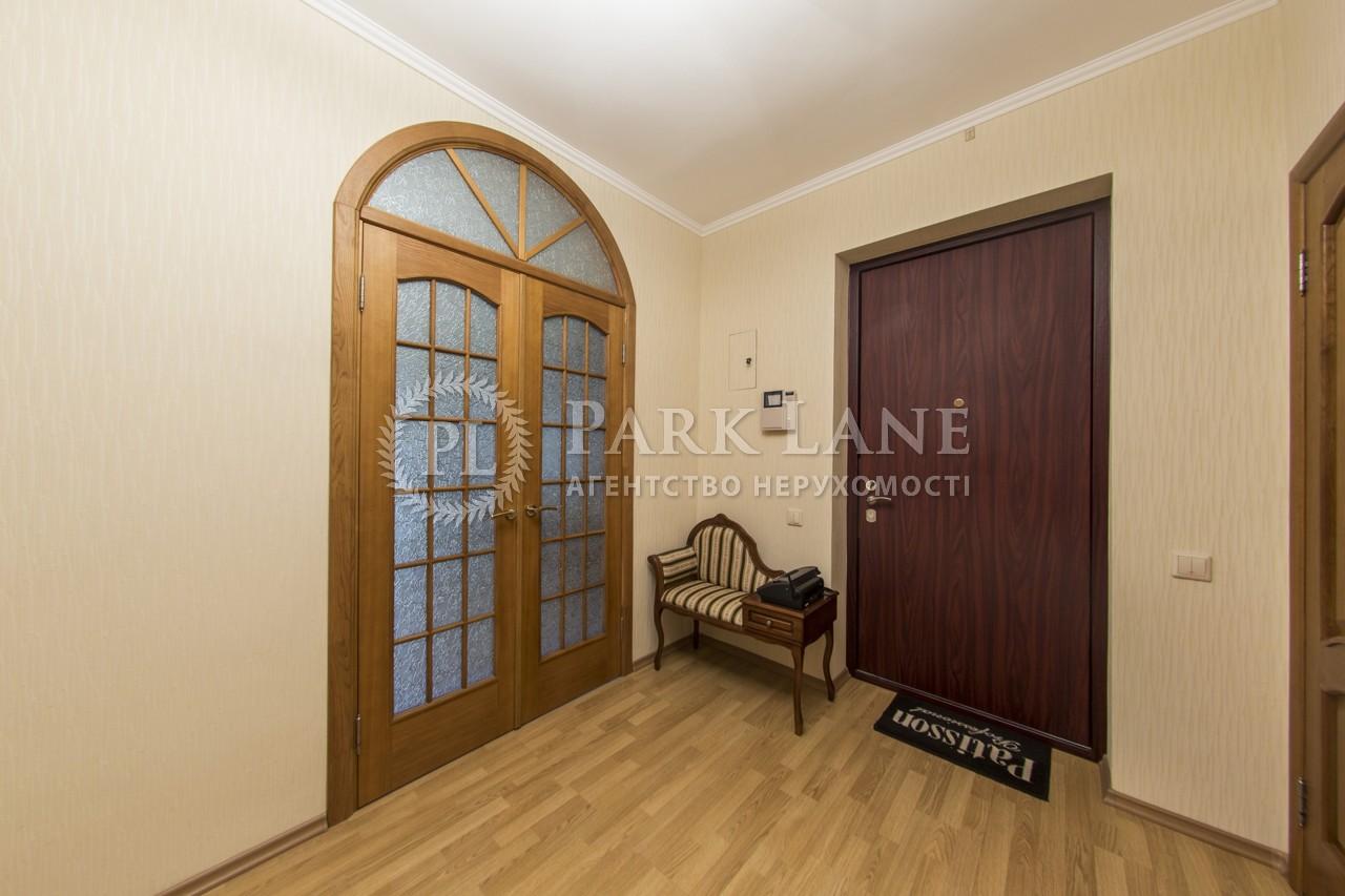 Квартира ул. Крещатик, 21, Киев, J-30902 - Фото 16
