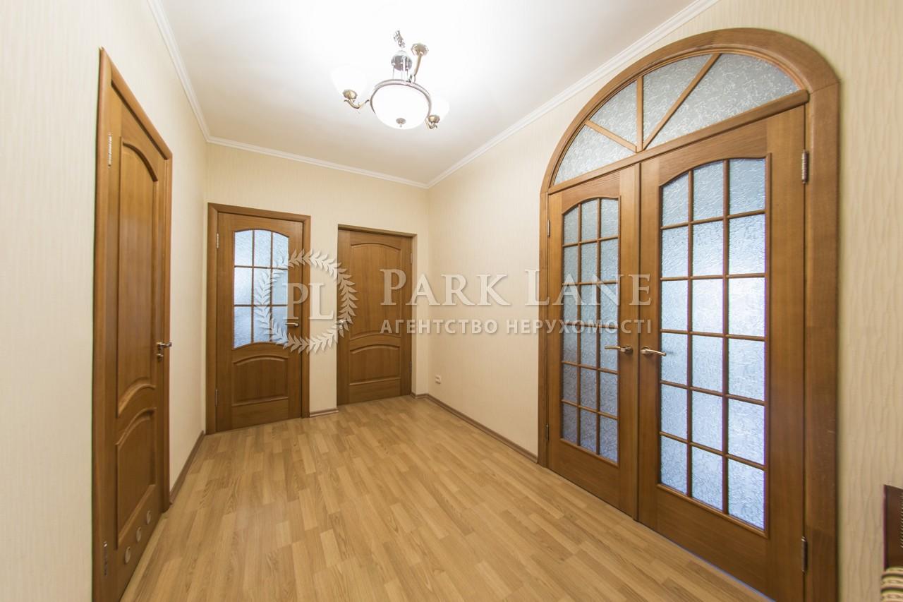 Квартира ул. Крещатик, 21, Киев, J-30902 - Фото 17