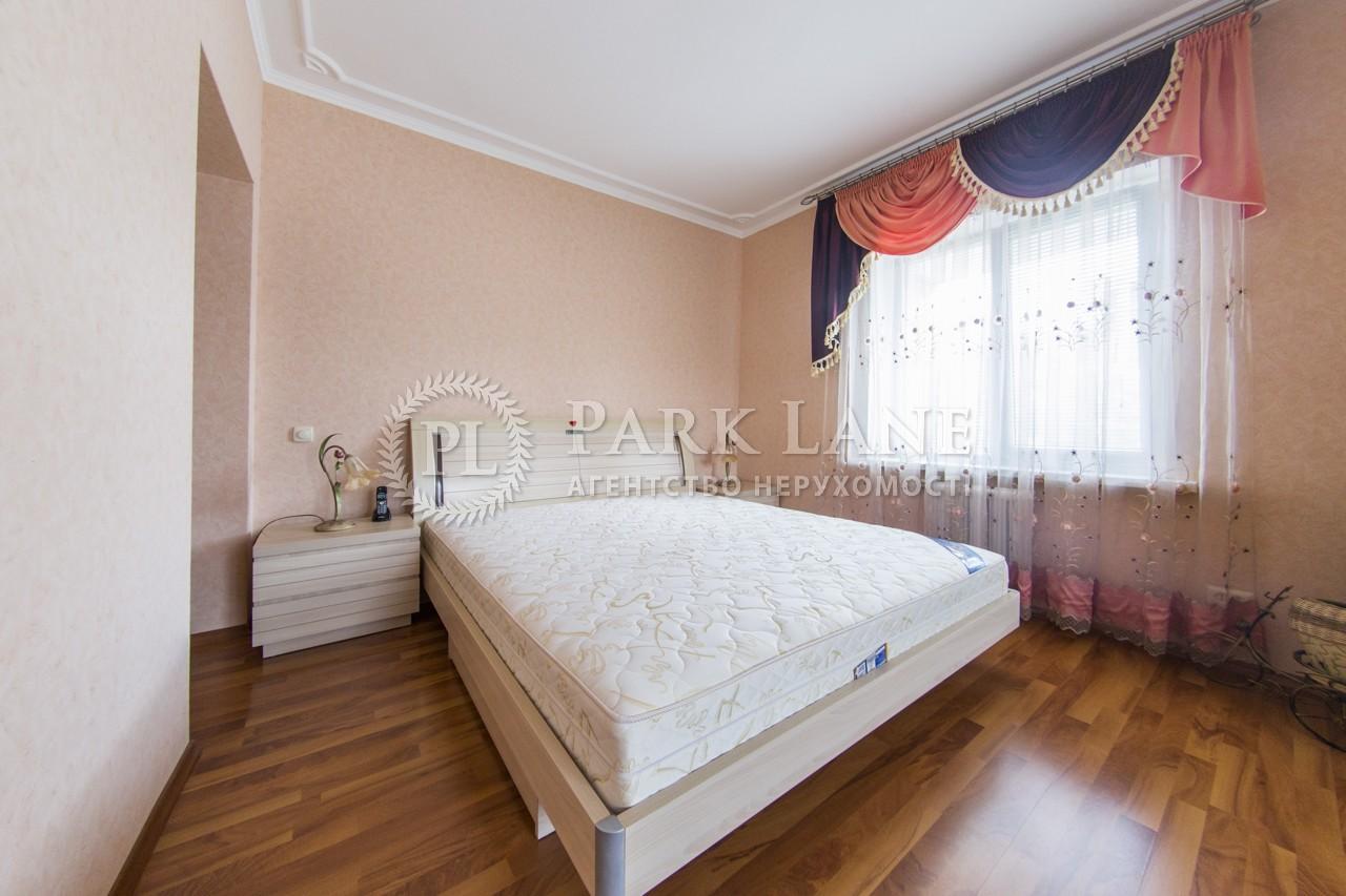 Квартира ул. Крещатик, 21, Киев, J-30902 - Фото 6