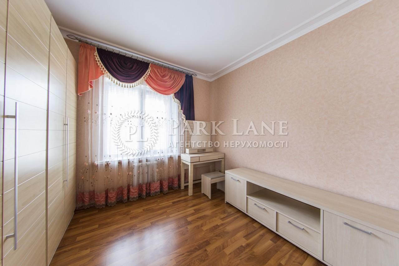 Квартира ул. Крещатик, 21, Киев, J-30902 - Фото 9