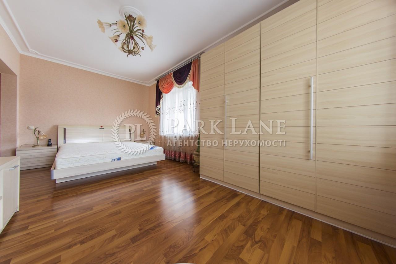 Квартира ул. Крещатик, 21, Киев, J-30902 - Фото 8
