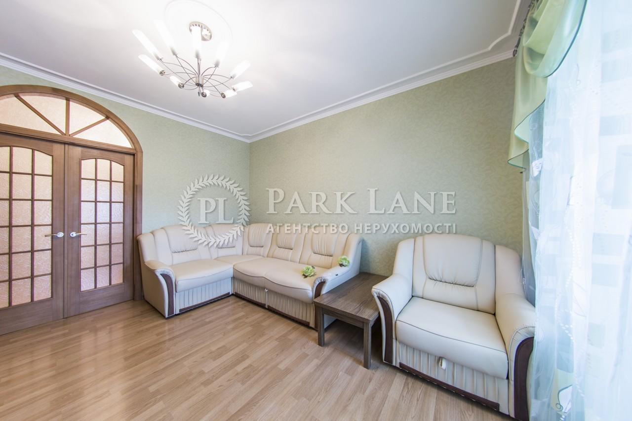 Квартира ул. Крещатик, 21, Киев, J-30902 - Фото 5
